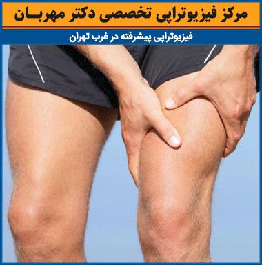 پارگی عضلات در ورزشکاران